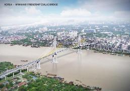 GS건설 한-미얀마 우정의 다리 수주…미얀마 인프라 시장 첫 발