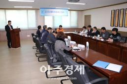 군포소방 소방안전협의회 간담회 개최