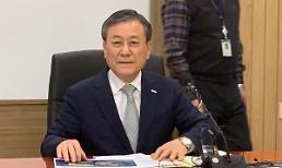 신성철 KAIST 총장 직무정지 논란...이사회 유보 결정