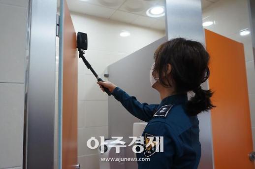 경복대, 원스톱 스마트 폴리스 상담소 운영…몰카 이상무