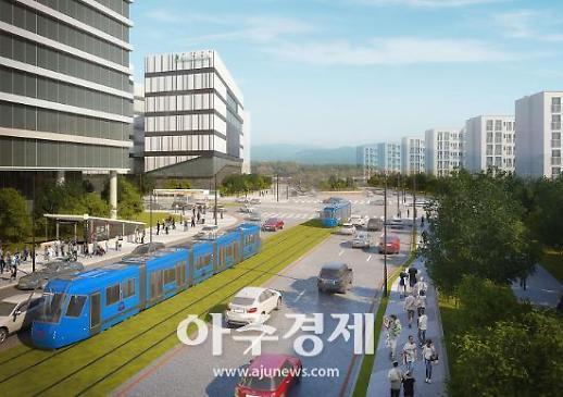 성남시 무가선 저상 트램 실증노선 사업 제안서 제출 주목