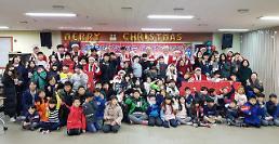 삼천리그룹, 소외계층 아이들과 미리 '메리 크리스마스'