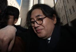 황제보석 논란 이호진 회장 보석취소…남부구치소 수감