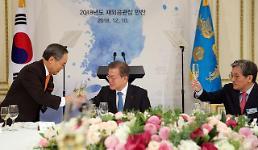 우윤근 전 특감반원, 일방적 주장 해명…청와대도 강경대응 예고