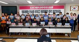 의료 공공성 파괴, 영리병원 철회하라…제주서 영리병원 반대 촛불집회