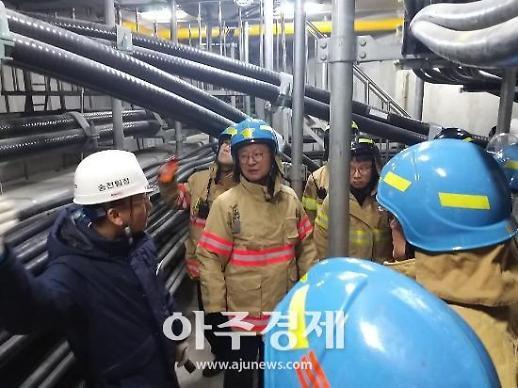 과천소방 지하전력구 화재 대응태세 확립 안전컨설팅 펼쳐