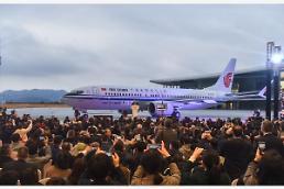 무역전쟁 속 美 보잉사 첫 해외공장 중국에, 첫 완성작도 출고
