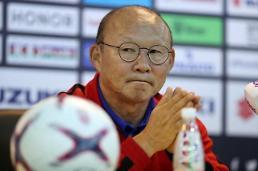 스즈키컵 우승 박항서 매직 베트남-벤투호, 내년 3월 맞대결…장소는 어디?