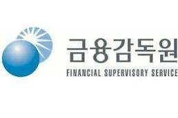금감원 자산 2조 상장사 내부회계관리제도 검증 강화