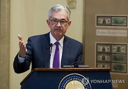 [이번 주 주목할 이벤트] 연준 금리인상, 영란은행·일본은행 회의 등
