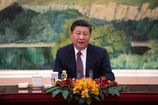 [이수완의 국제레이더] [영상] 주목 받는 시진핑의 중국 개혁개방 40주년 연설