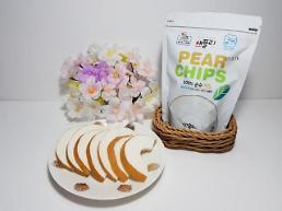 문경 사과·배 건조칩 일본 수출길 오르다.