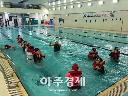 안양시청소년재단 청소년 생존수영 전문교육 진행