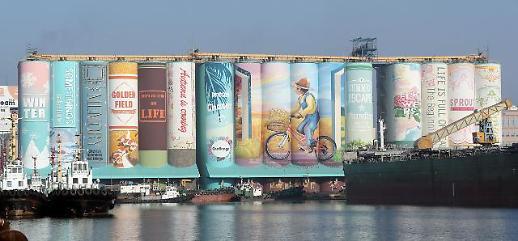 기네스북 등재 세계최대 벽화 인천내항 곡물저장창고, 작업기간 100일 사용된 페인트만 87만ℓ