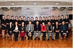 경인여대, 몽골 대학과 공동학위제 협약 체결