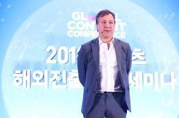 한콘진, 2019 콘텐츠 해외진출 전략 세미나 개최