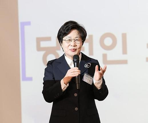 정윤숙 부회장, 여경협 최초 만장일치로 9대 회장 '당선'