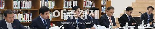 """""""혁신도시 지정으로 '충남 역차별' 풀어야"""""""