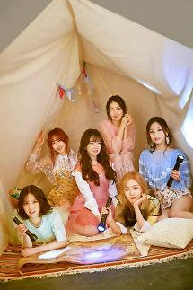 걸그룹 여자친구, 2018 무역센터 겨울축제 홍보대사 위촉