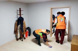 인천 동구, 만석동 마지막 판자촌 정비로 이주대책 시행