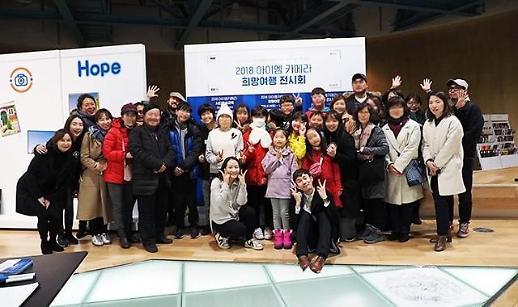 올림푸스한국, 2018 아이엠 카메라 희망여행 전시회 개최