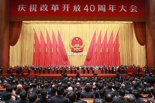 마윈,리옌훙부터 야오밍까지...中 개혁개방 40주년 공헌자 100인 누구?