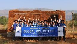 삼성물산, 인도·인도네시아서 삼성마을 조성 봉사활동 전개