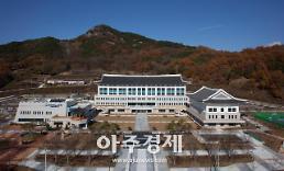 경북교육청, 새해 예산 4조5376억 원 확정