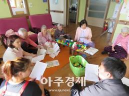 의왕소방 노인요양원 관계자 안전교육