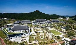 경북도, 2018년 공모사업에 총 109개 사업 선정...국비 6103억 원 확보