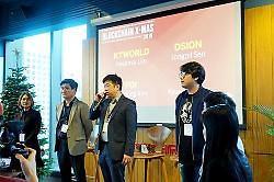 디시온, 홍콩 'BBC 블록체인 2018 X-MAS' 참가