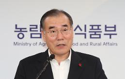 """이개호 """"쌀값안정 이뤄져야…공익형 직불제는 최소한의 소득안정장치"""""""