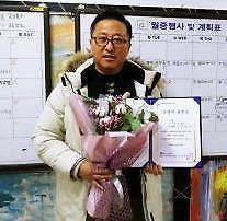 (사)참교육전국학부모회 2대 세종지부장에 윤영상 초대 지부장 연임