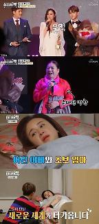 [간밤의 TV] 득녀 함소원♥진화, 임신부터 출산 함께 한 아내의 맛에 감사