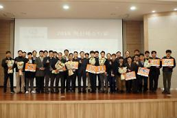 한화큐셀앤드첨단소재, 2018 혁신 페스티벌 열고 임직원 포상