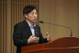 """이주열 """"한국경제 3~4년 후가 더 걱정"""""""