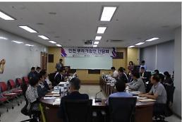 [특집]인천시 중소기업 일자리 희망프로젝트 성과와 계획