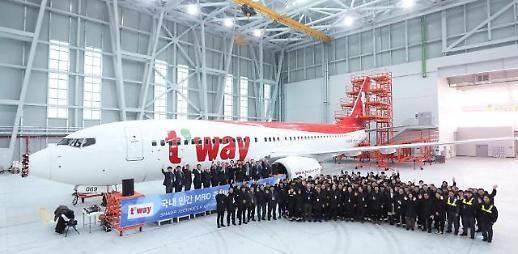 티웨이항공, 국내 전문 MRO업체 통해 첫 중정비 수행