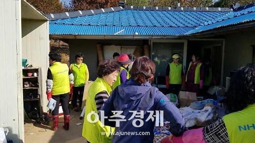 충남농협,'농업인행복콜센터'고령농업인 찾아가는 복지지원 앞장서다!