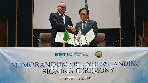 전자부품硏, 신재생에너지 기술 아프리카 시장 진출 교두보 마련