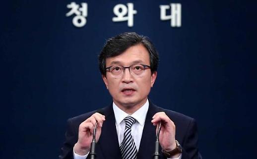 청와대, 임종석 명의 김태우 前특감반원 고발…공무상비밀누설 혐의