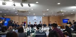 [3기 신도시] 정부, 경기 남양주·하남·과천·인천 계양에 3기 신도시 조성