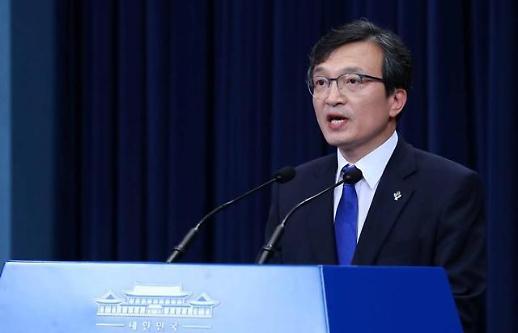 청와대, 김태우 주장 일방보도 언론에 더이상 대응 않겠다