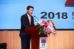 SGI서울보증, 중국·베트남 등 해외 파트너십 구축 강화