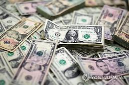 美 금리인상 결정 D-1....원·달러 환율 6원 넘게 하락