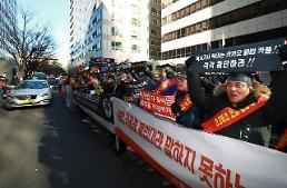 택시업계, 20일 국회서 10만명 집회 예고