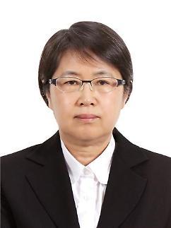 서문희 전 한국보육진흥원장, 국민훈장 수상
