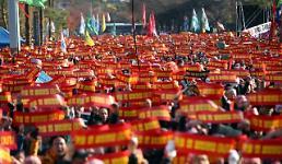 카카오 카풀 반대 내일 택시업계 대규모 집회 예고