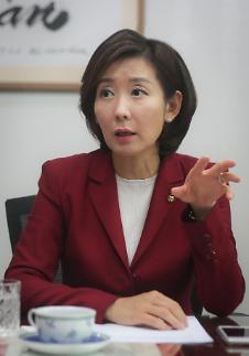 나경원 자유한국당 원내대표, 민간인 사찰 추가의혹 제기