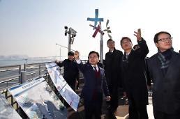 윤종인 차관, 부산항 북항 통합개발 현장 방문